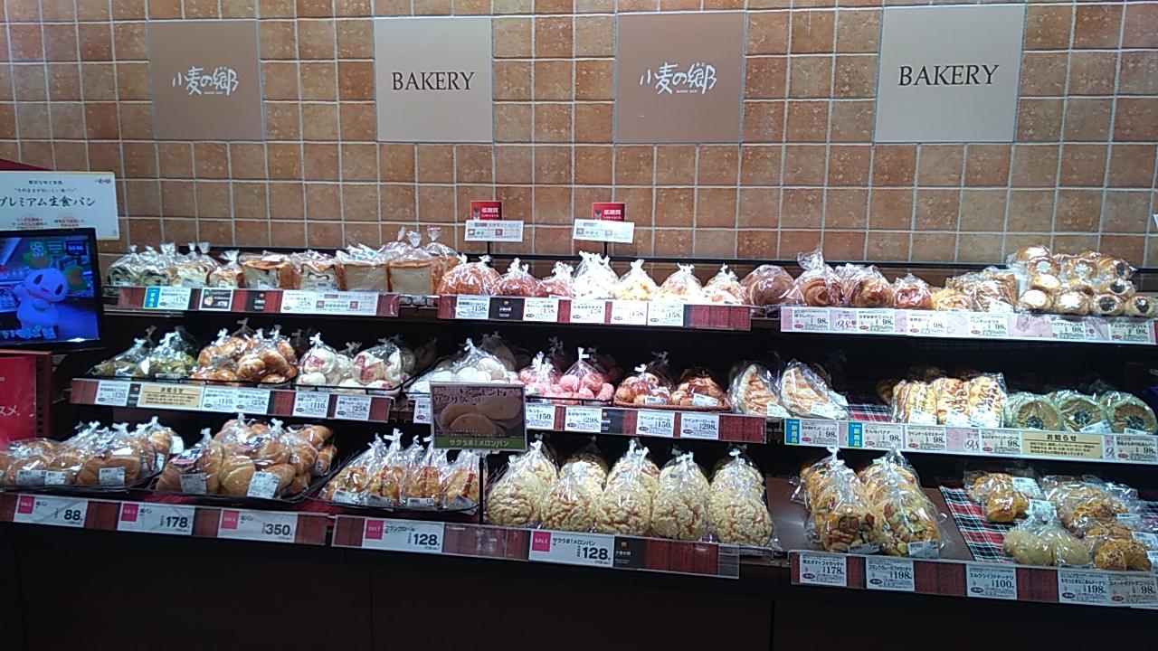 ★セントラルスクエア北畠店★小麦の郷私のお気に入りパン♪