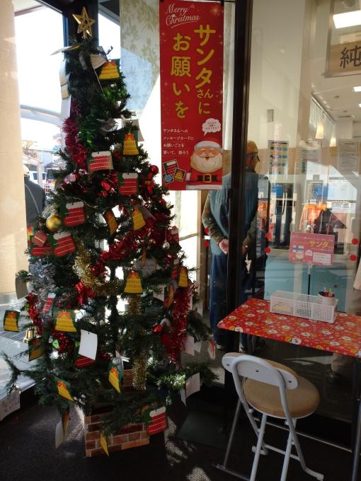 ★関西スーパー河内磐船店★クリスマスムー…の画像