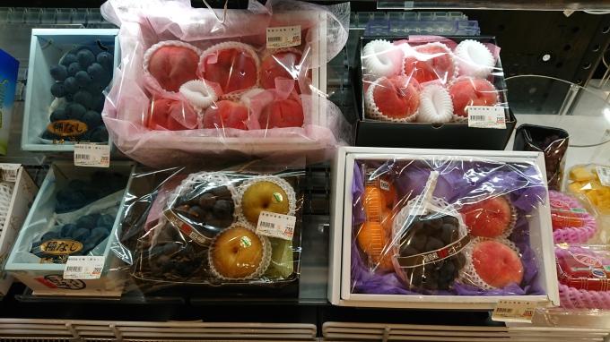 ★フレスト寝屋川店★果物が豊富です【8月4…の画像