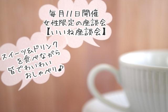 夏休み特別企画!【8月23日開催…の画像