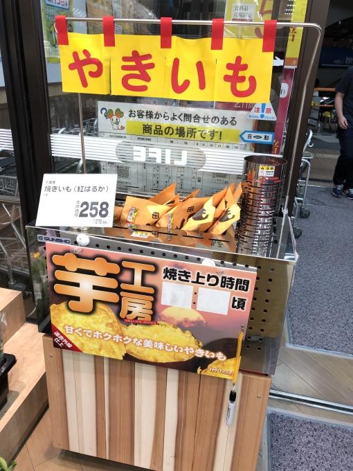 ★ライフ牧野店★新商品が魅力的~♪【7月31…の画像