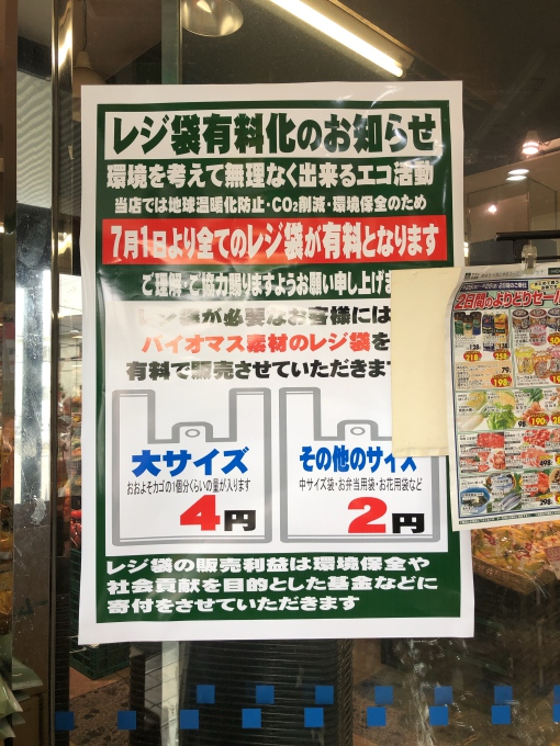 ★サボイ香里ヶ丘味道館★果物もお魚も充実…の画像