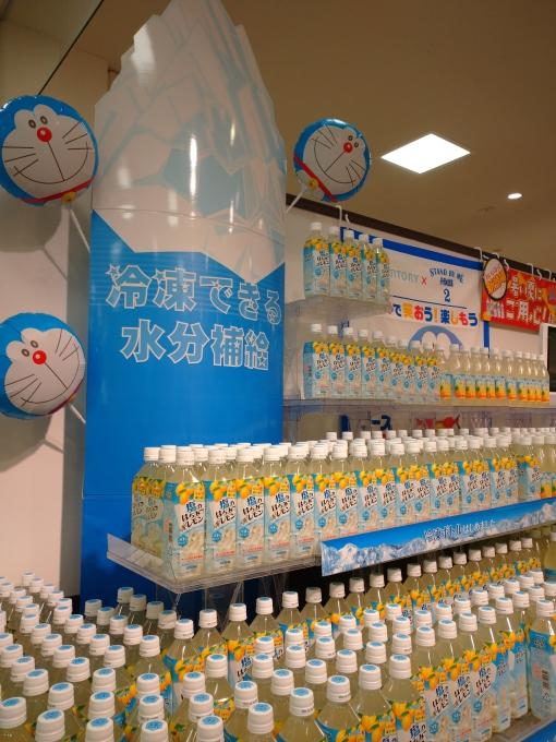 ★関西スーパー河内磐船店★夏のお助け調理…の画像