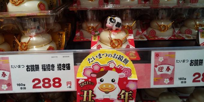 ★関西スーパー西冠店★ノントレーでゴミ削減の画像