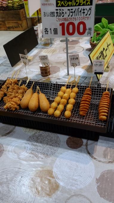 ★ミスギヤ京都八幡店★ここにしかないもの…の画像
