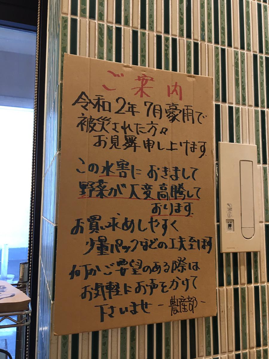 ★おおさかパルコープ粉浜店★野菜の少量買い可!