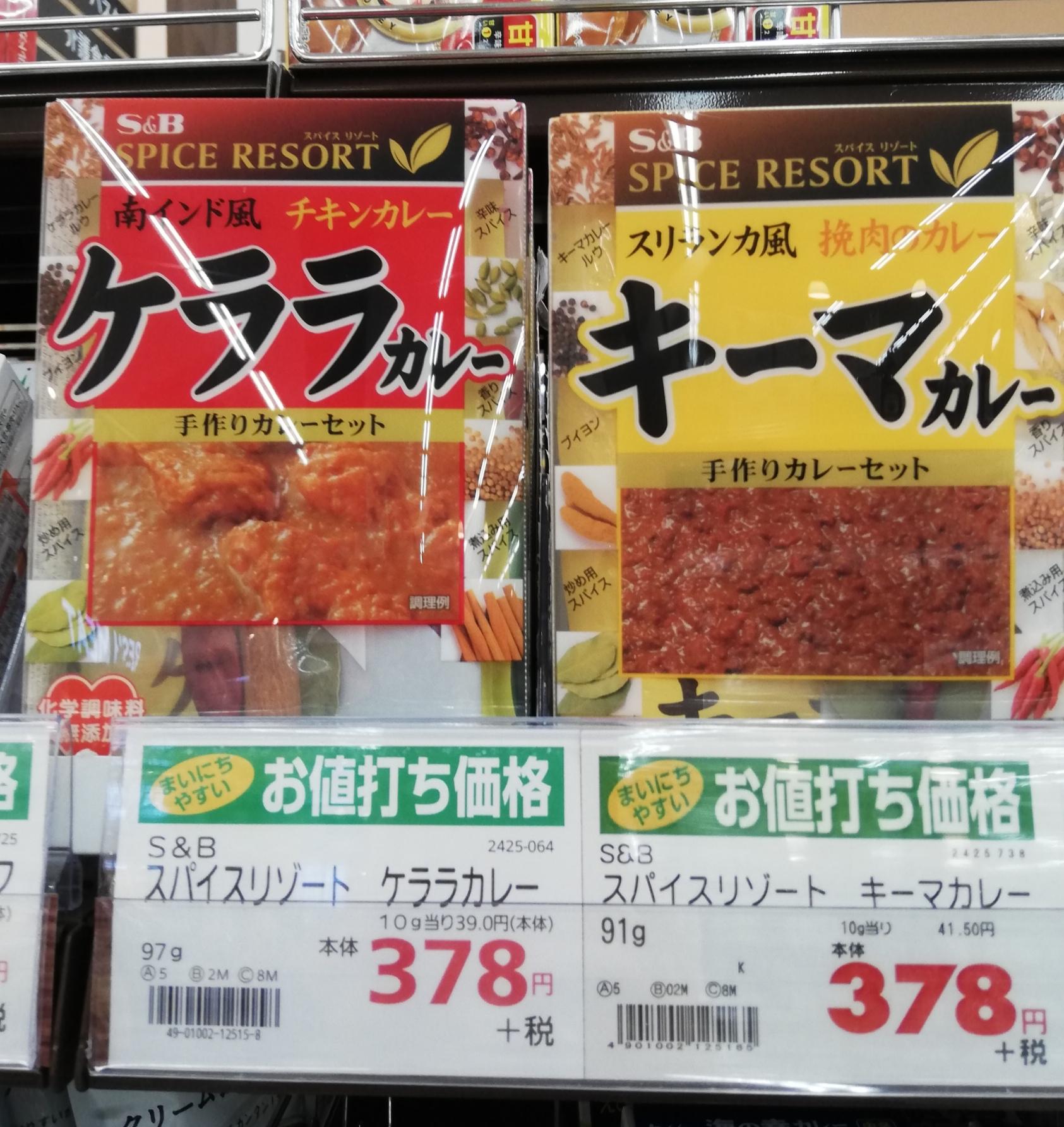 ★イズミヤ八幡店★おもてなし料理にもなる…の画像