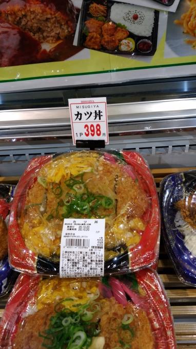 ★ミスギヤ京都八幡店★美味しいどんぶり!…の画像