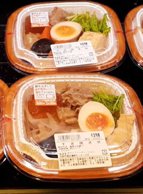 ★ライフ御殿山店★レンジでチンで簡単調理!…の画像