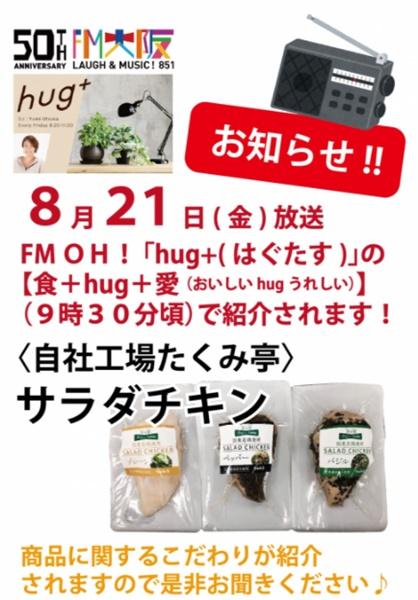 ★ラッキー★パントリー・ラッキーの商品【…の画像