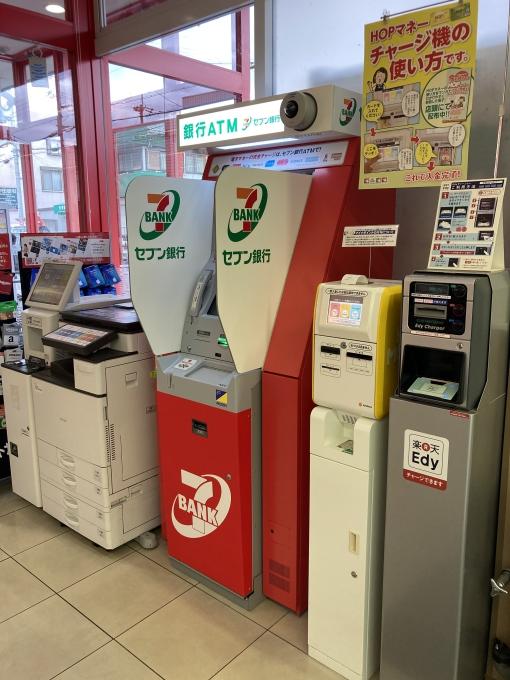 ★フレンドマート高槻川添店★セブン銀行ATM★の画像