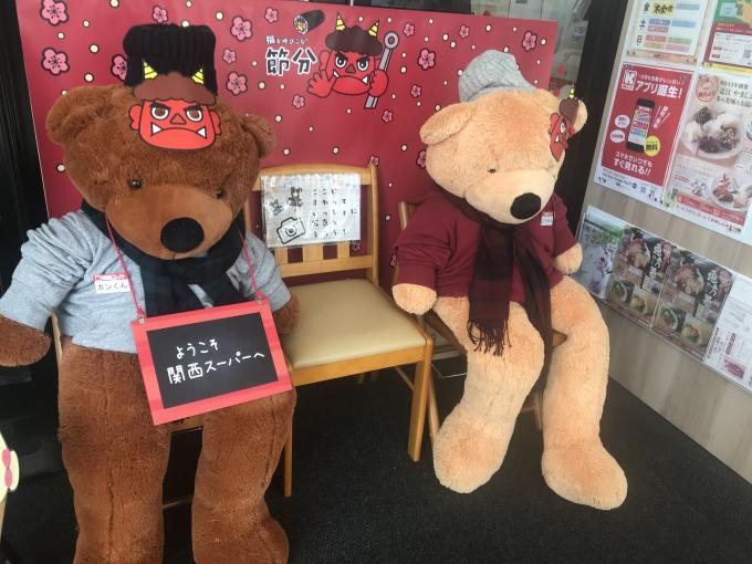 ★関西スーパー河内磐船店★衣替えしてる!
