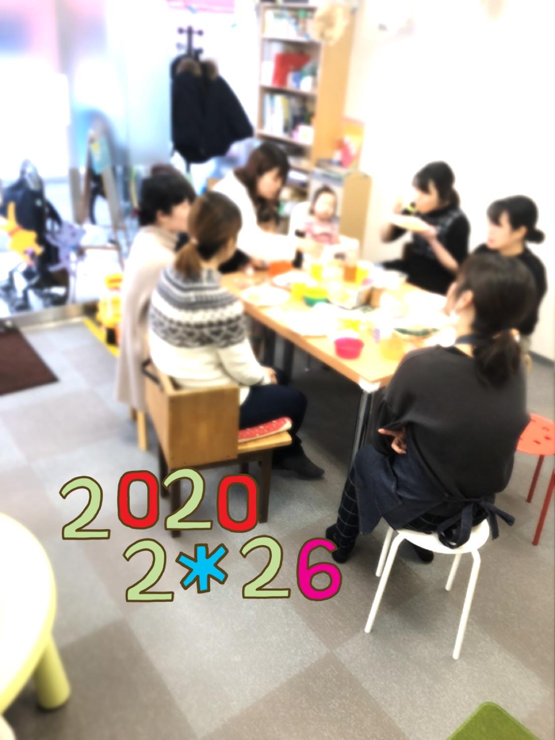 【開催報告】2月いいね座談会♪の画像