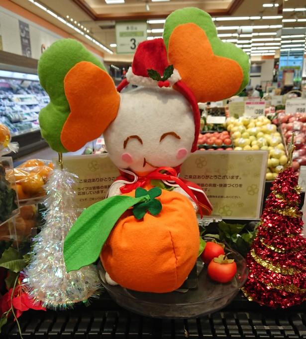 ★ライフ寝屋川店★アウトレットセール&これが食べたい季節ですね♡【11月30日】