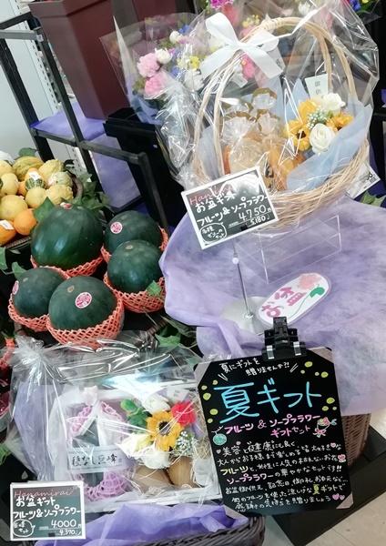 ★フレンドマート東寝屋川店★一風変わった…の画像