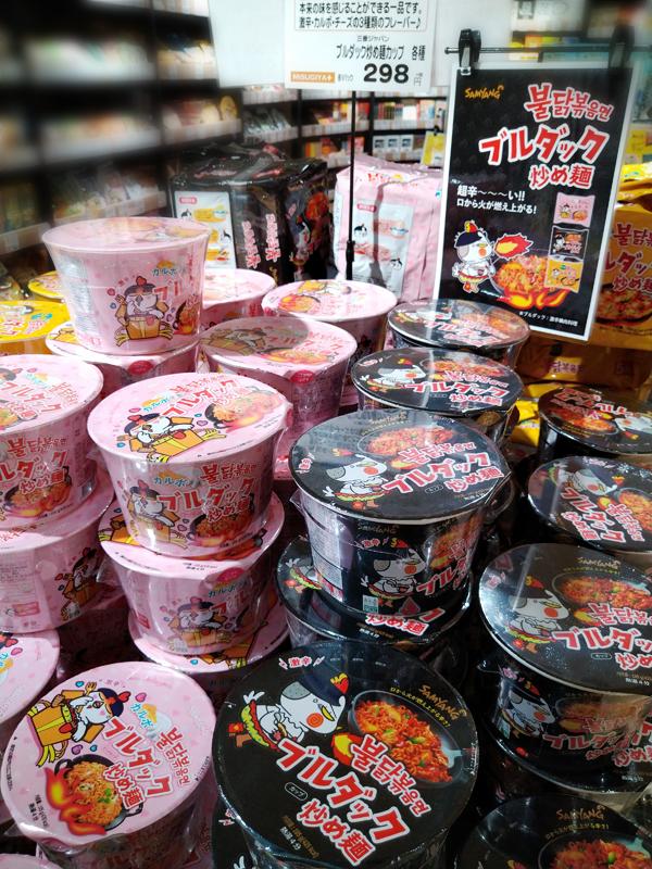 ★ミスギヤプラス天王寺mio★話題の麺いろい…の画像