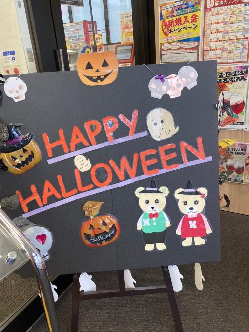 ★関西スーパー河内磐船店★ハロウィンムー…の画像