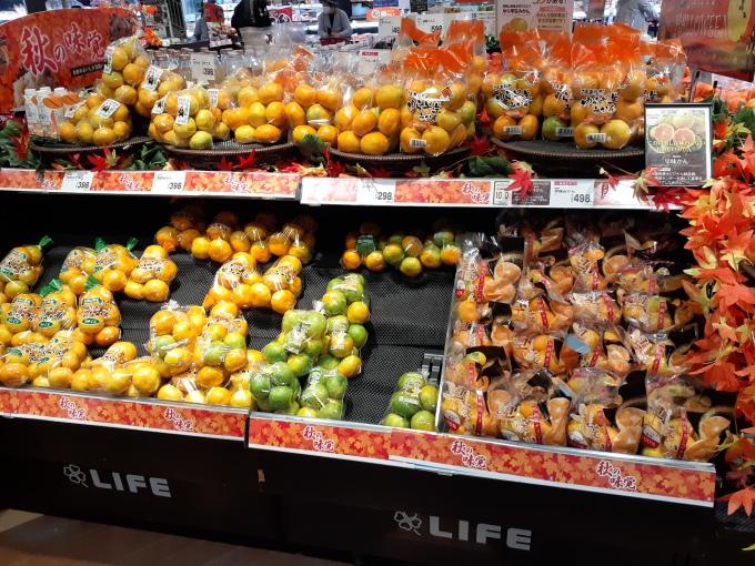 ★ライフ御殿山店★秋は美味しい果物がいっ…の画像
