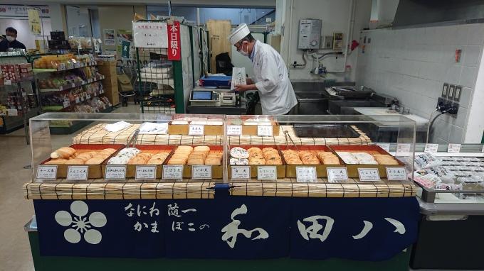 ★ラッキー枚方店★和田八さんの天ぷら【6月…の画像