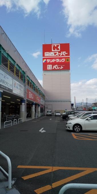 ★関西スーパー西冠店★栄養満点レンチン惣菜の画像