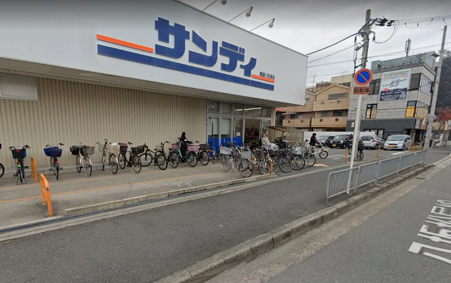【東部大阪情報!】サンディ寝屋川石津店…の画像