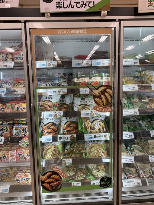 ★グルメシティ水無瀬店★お昼ごはんに韓食…の画像