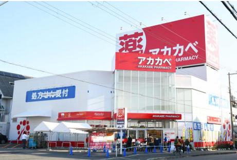 【東部大阪情報】フレスコ招堤店の跡地に…の画像