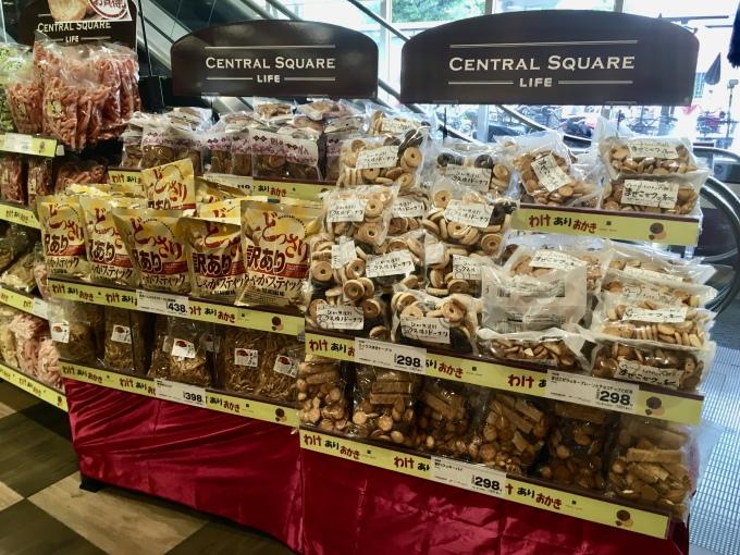 ★セントラルスクエア北畠店★お菓子の種類…の画像