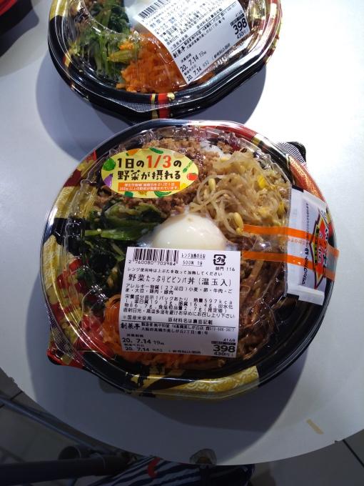 ★フレンドマート高槻美しが丘店★お野菜た…の画像