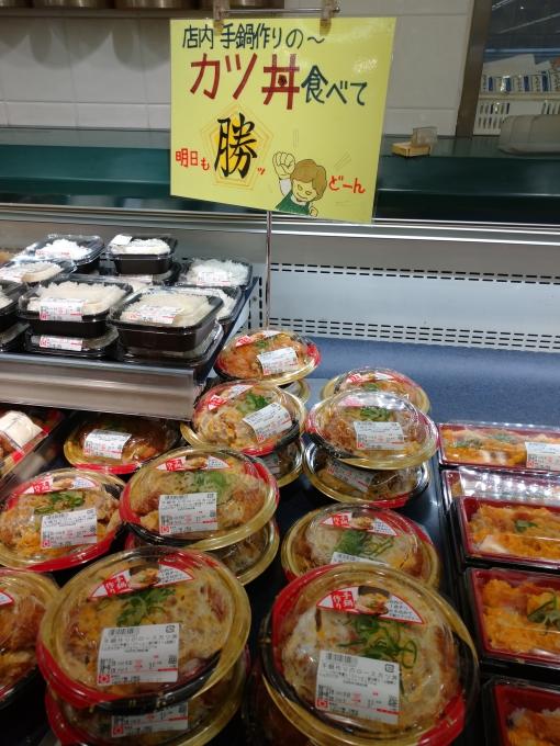 ★イズミヤ交野店★美味しい手作りお惣菜で…の画像