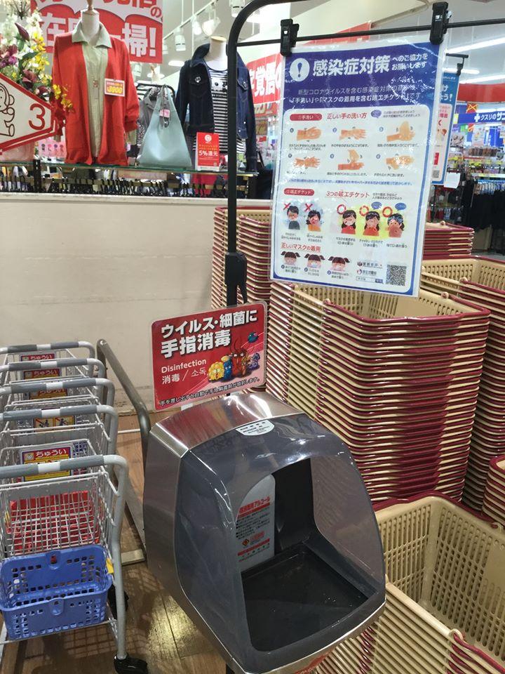 ☆関西スーパー西冠店☆エコな取り組みに拍…の画像