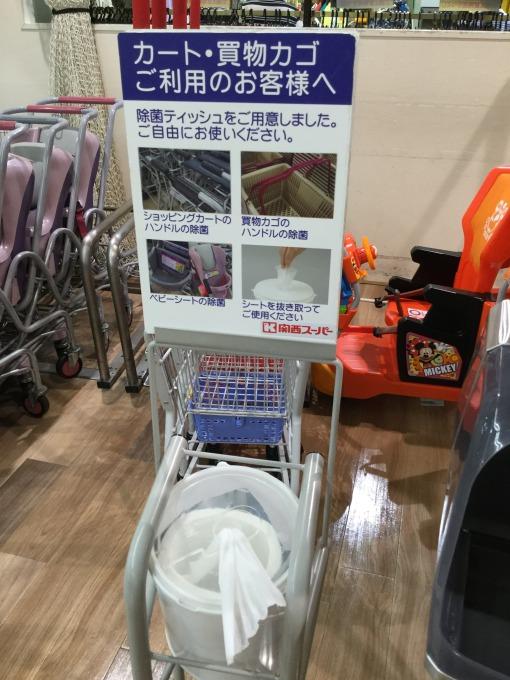 ★関西スーパー西冠店★夏に酸っぱいみかん…の画像