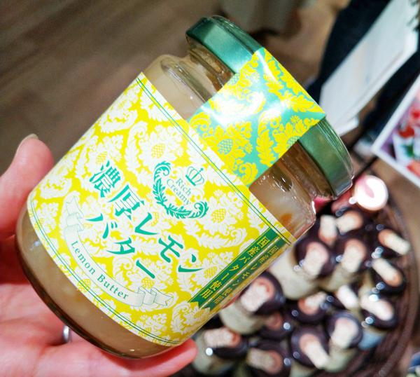 ★ミスギヤプラス天王寺MIO店★美味しそうな…の画像
