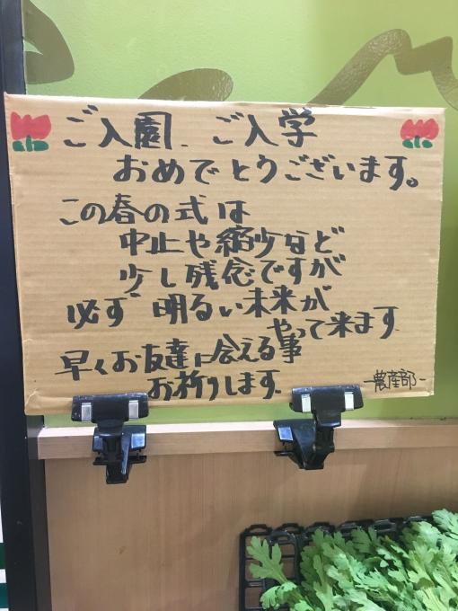 ★おおさかパルコープ粉浜店★ついついたくさん買っちゃいました(^^)