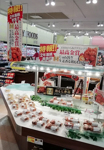 ★フレンドマート東寝屋川店★2年連続最高…の画像
