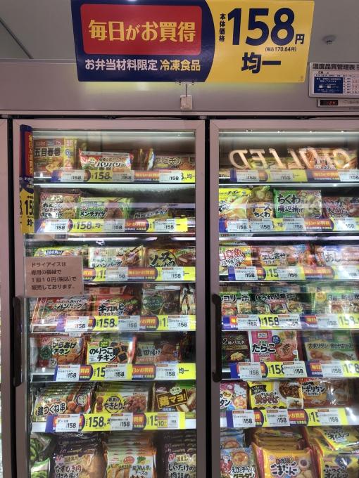 ★ライフ正雀店★冷凍おかず万歳っっ!!の画像