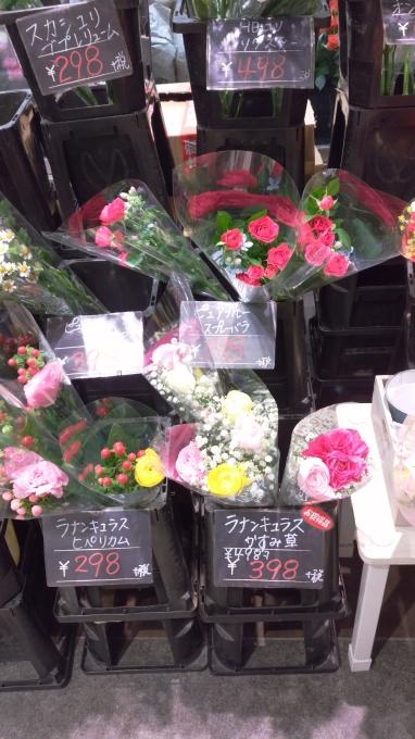 ★フレスト松井山手店★大人のクリスマスの…の画像