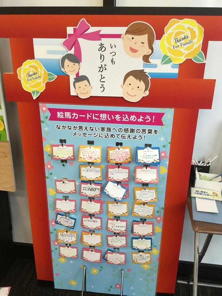 ★関西スーパー西冠店★新鮮な和歌山産マグ…の画像