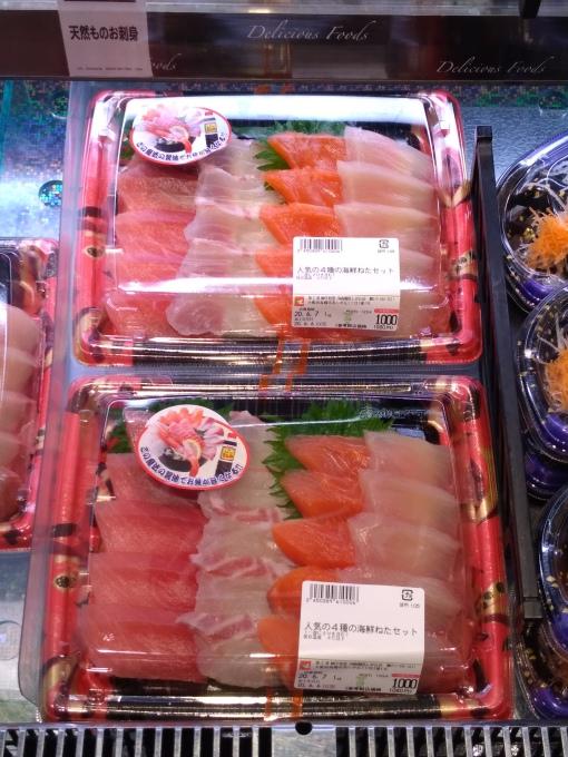 ★フレンドマート高槻美しが丘店★手巻き寿司にお…の画像