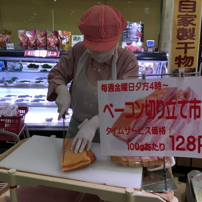 ★大阪パルコープ粉浜店★ベーコンの切り立て市!