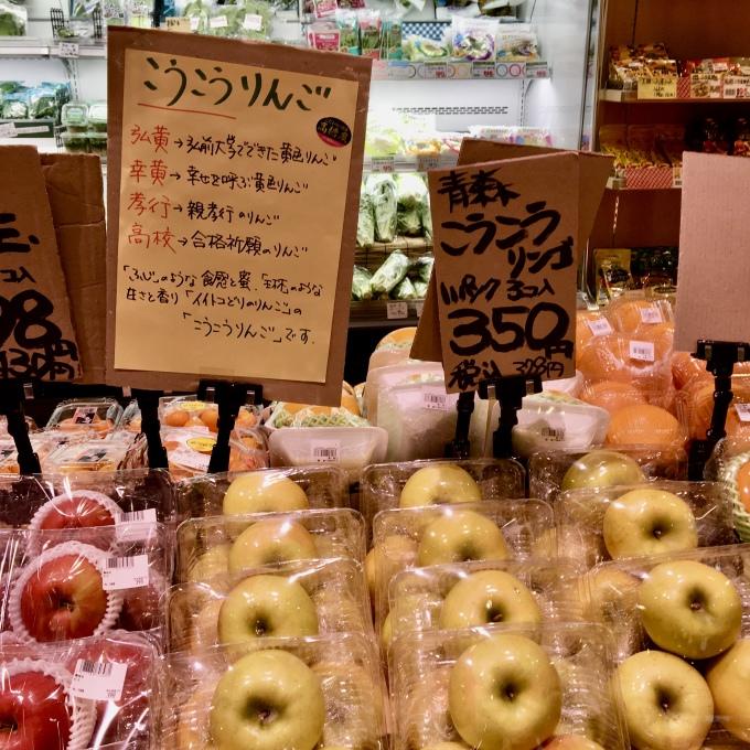 ★大阪パルコープ粉浜店★わが家のための果物!