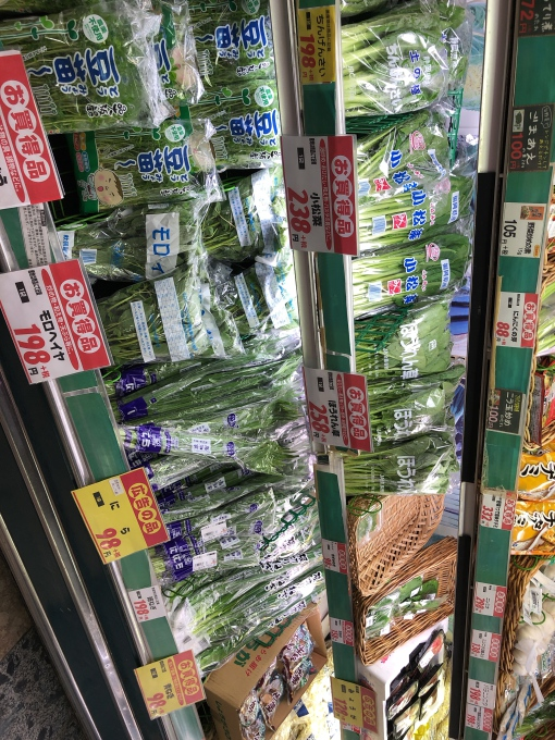 ★サボイ香里ヶ丘味道館★野菜が豊富!そし…の画像