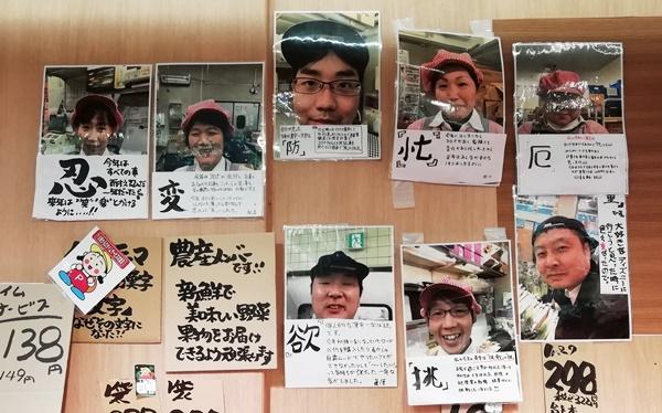 ★おおさかパルコープ星ヶ丘店★今年の漢字…の画像