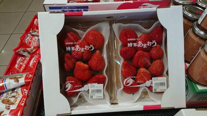 ★フレスト寝屋川店★いつも新鮮で美味しそう!!【4月4日】