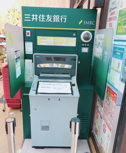 ★ライフ牧野店★24日から三井住友銀行のATM…の画像