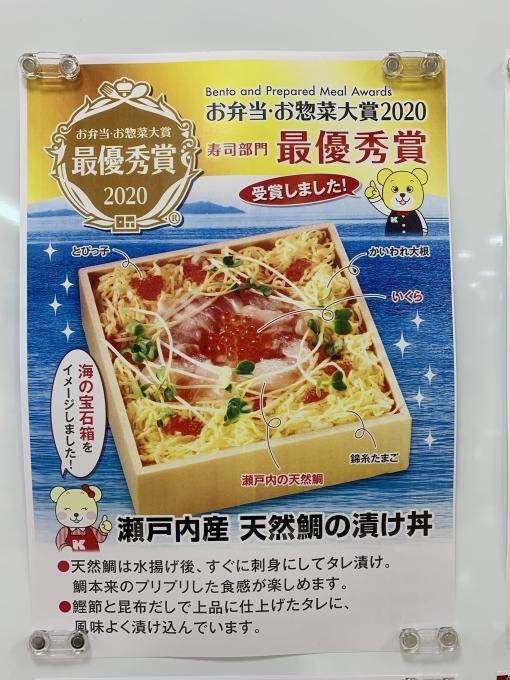 ★関西スーパー西冠店★これは買いたい!!の画像