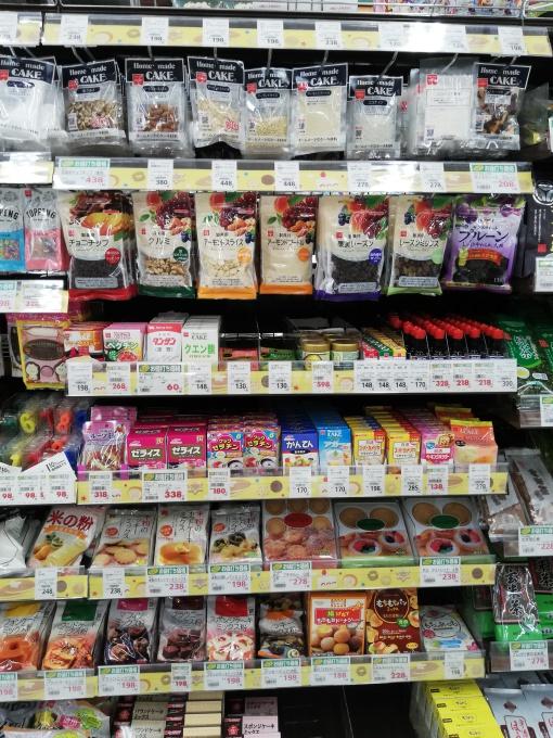 ★イズミヤ八幡店★ずっと探していた抹茶粉…の画像