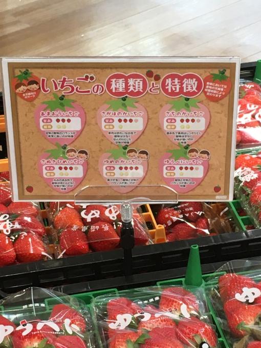 ☆関西スーパー西冠店☆旬のお野菜の画像