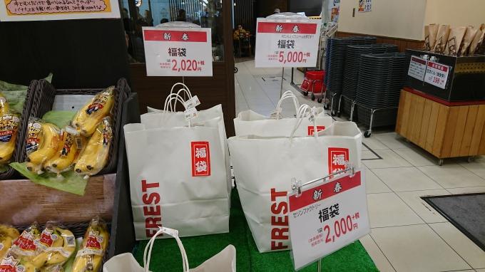 ★フレスト寝屋川店★お正月は贅沢な食材が…の画像