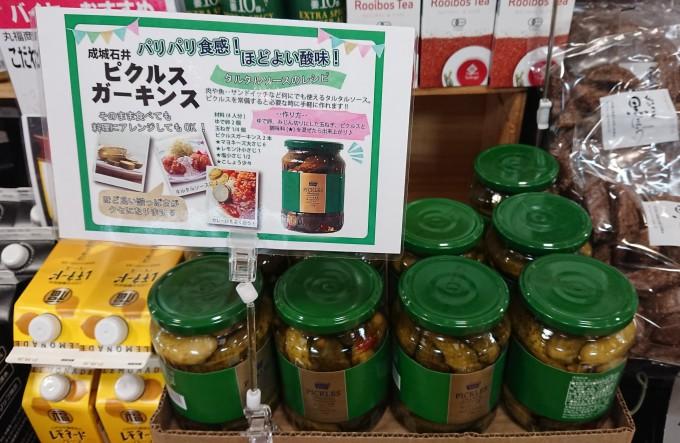 ★フレスト香里園店★成城石井さん祭りだぁ…の画像
